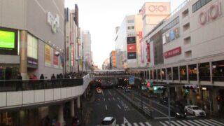 町田駅近くの格安マッサージ店比較