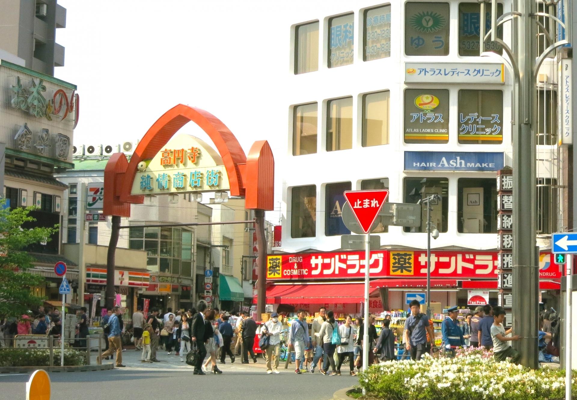 高円寺駅近くの格安マッサージ店比較