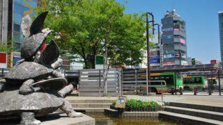 亀戸駅近くの格安マッサージ店比較