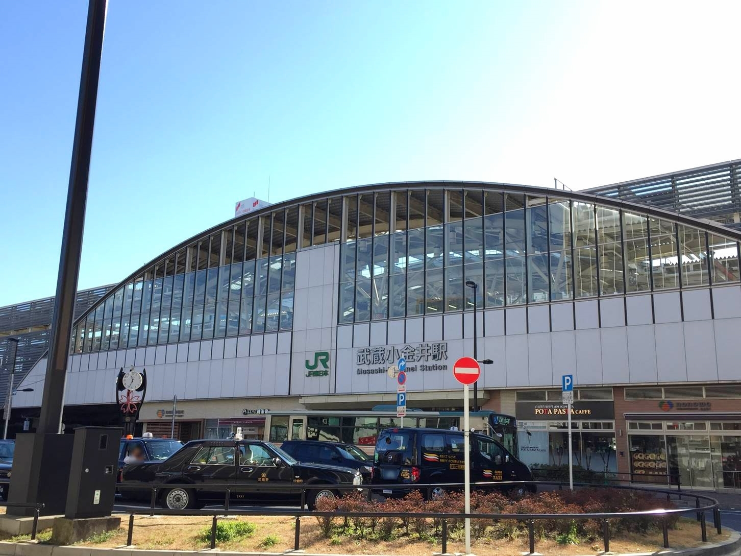 武蔵小金井駅近くの格安マッサージ店比較