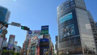 渋谷駅近くの格安マッサージ店比較