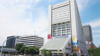中野駅近くの格安マッサージ店比較
