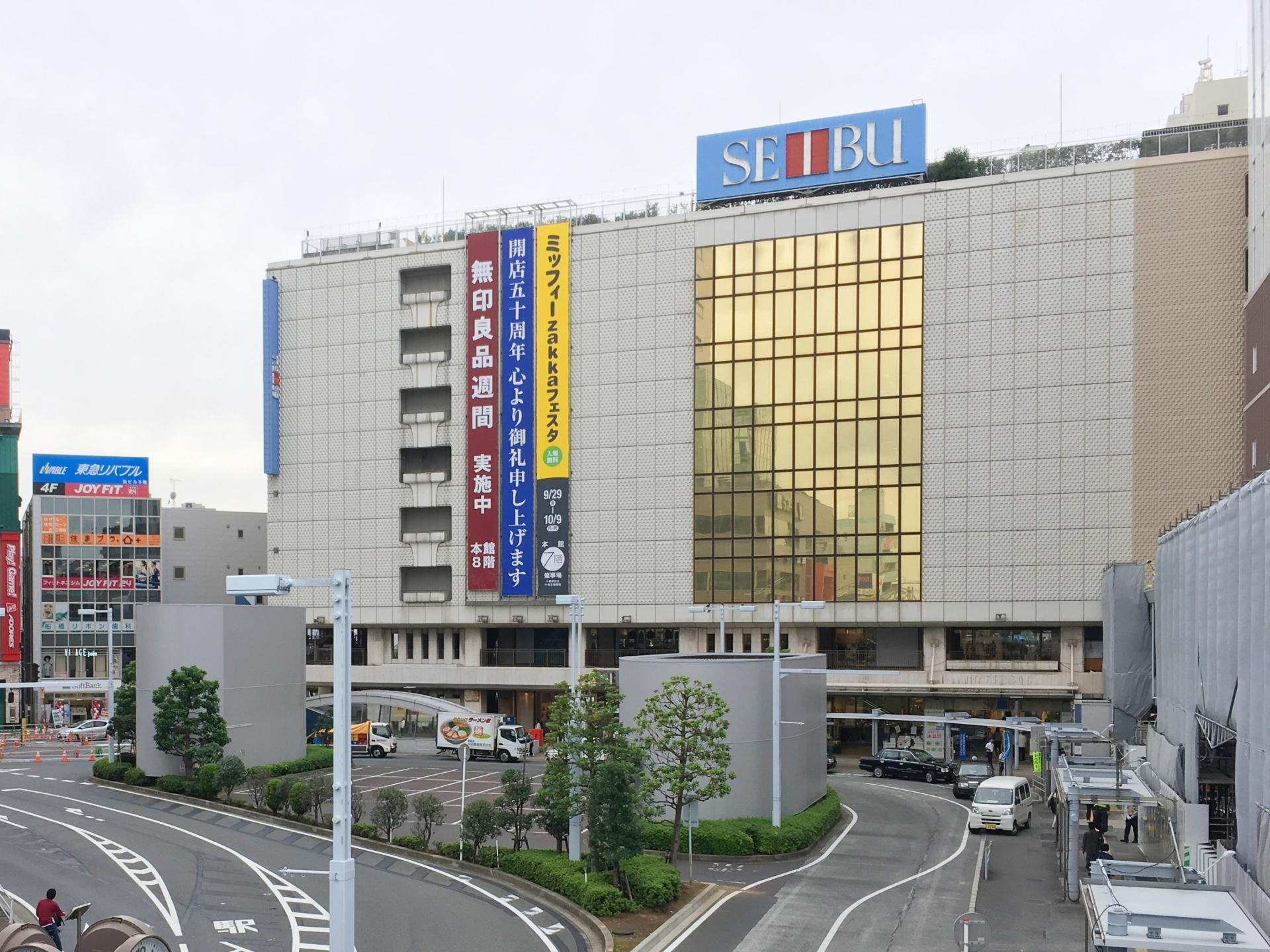 船橋駅近くの格安マッサージ店比較