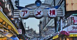 上野駅近くの格安マッサージ店比較