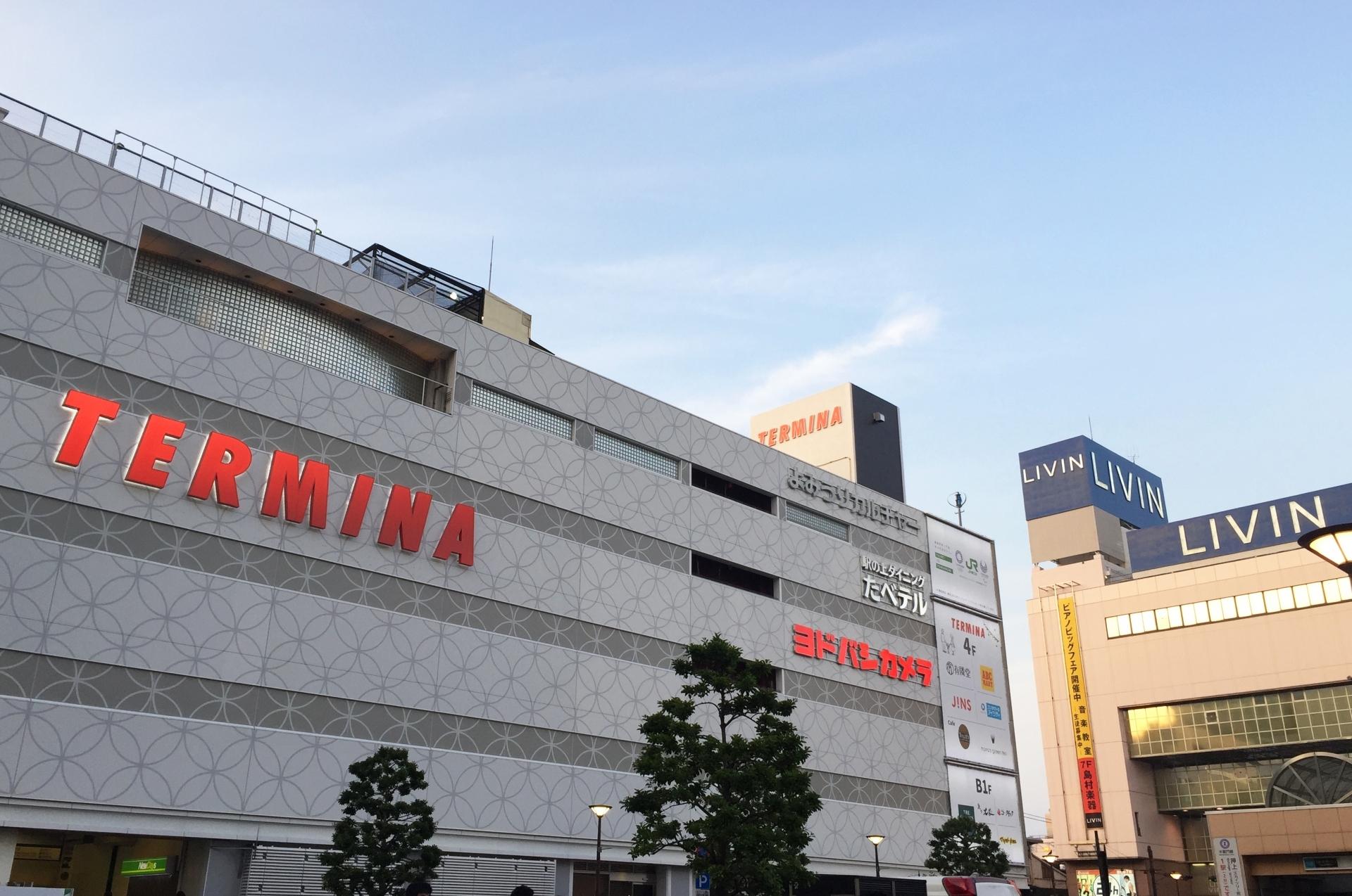 錦糸町駅近くの格安マッサージ店比較