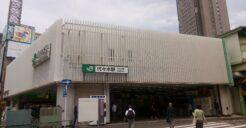 代々木駅近くの格安マッサージ店比較