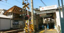 戸越銀座駅近くの格安マッサージ店比較