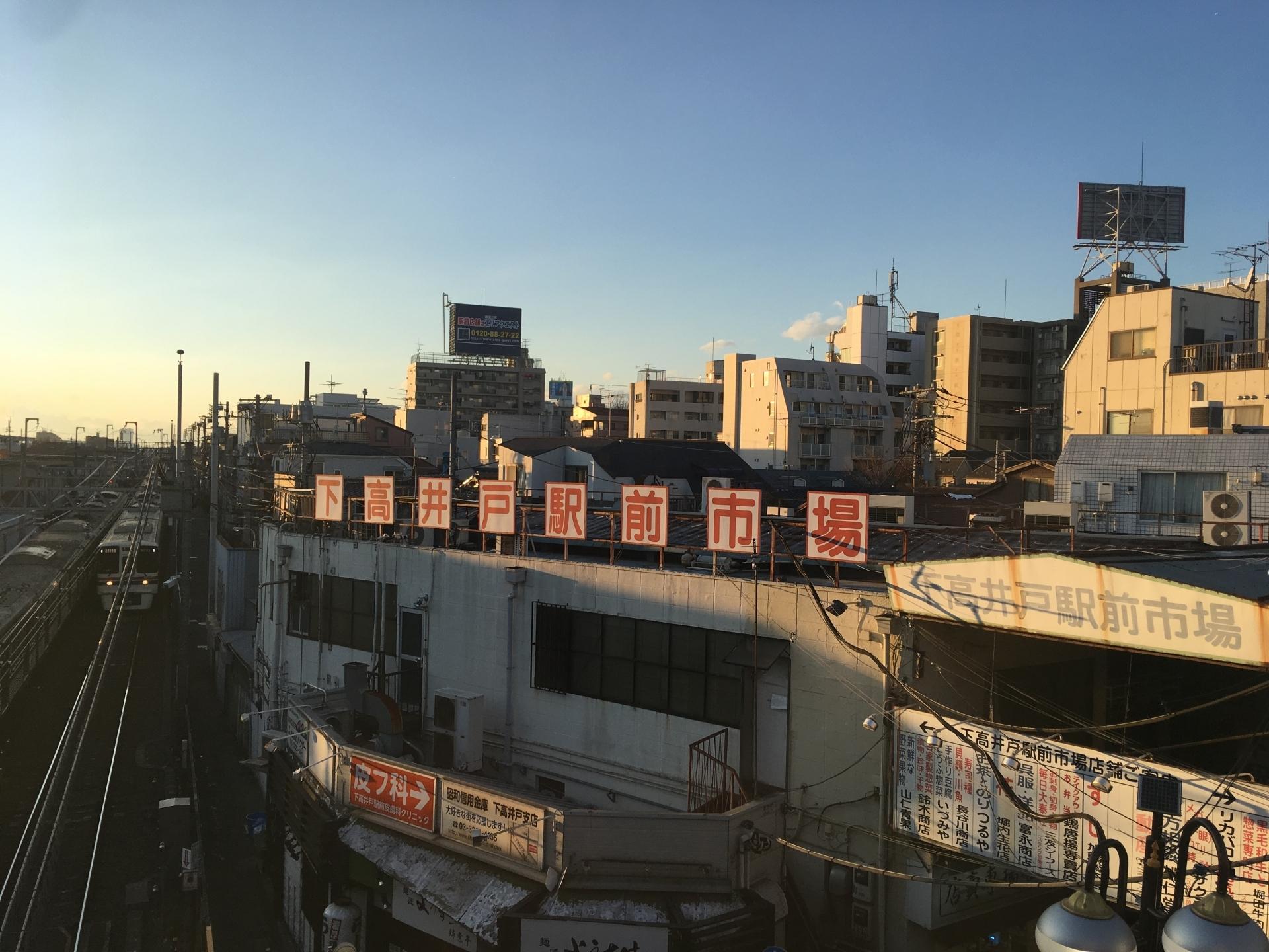 下高井戸駅近くの格安マッサージ店比較