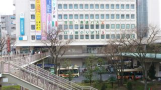 藤沢駅近くの格安マッサージ店比較