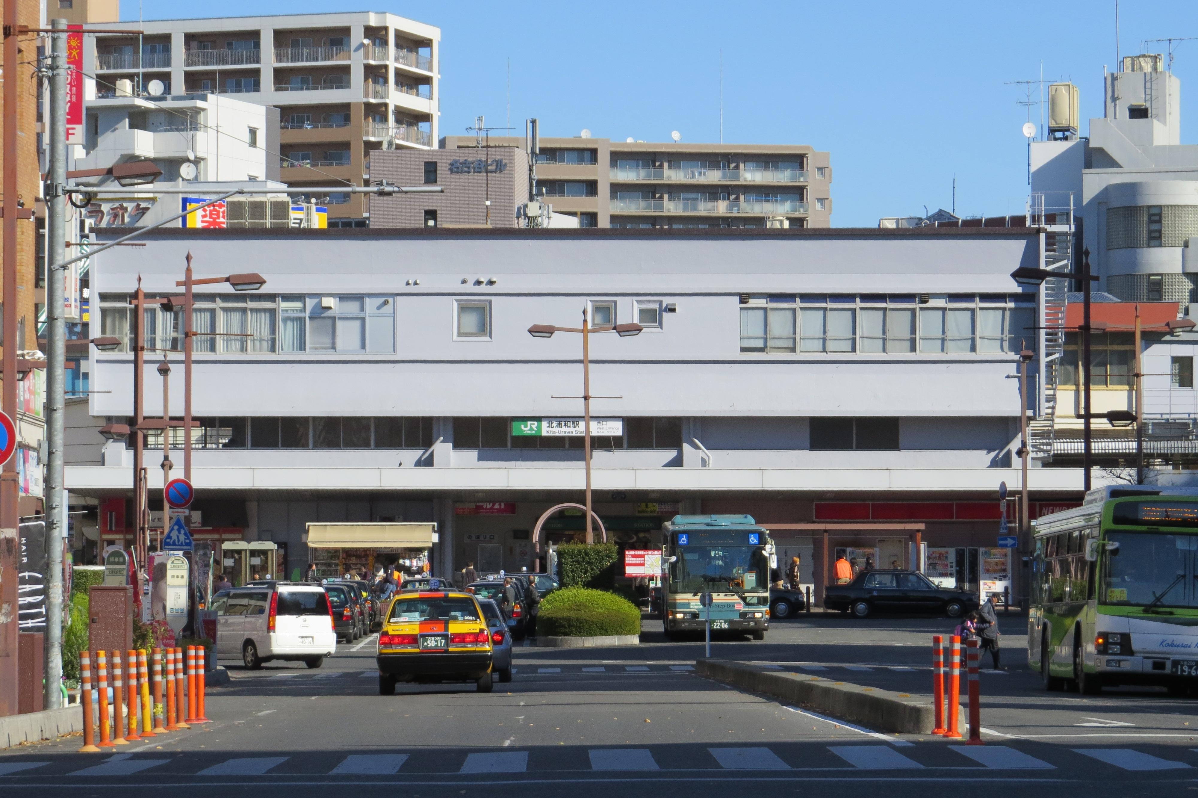 北浦和駅近くの格安マッサージ店比較