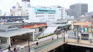松戸駅近くの格安マッサージ店比較