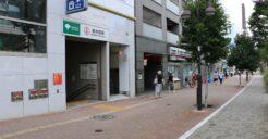 東中野駅のマッサージ店