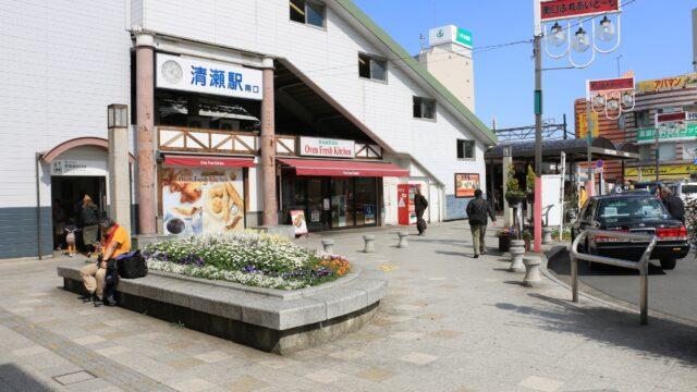 清瀬駅のマッサージ店