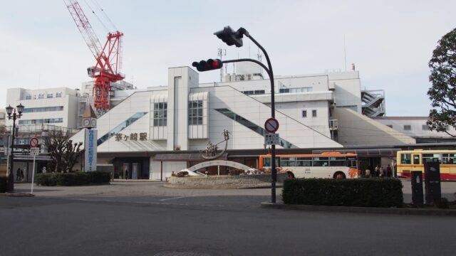 茅ヶ崎駅周辺のマッサージ店