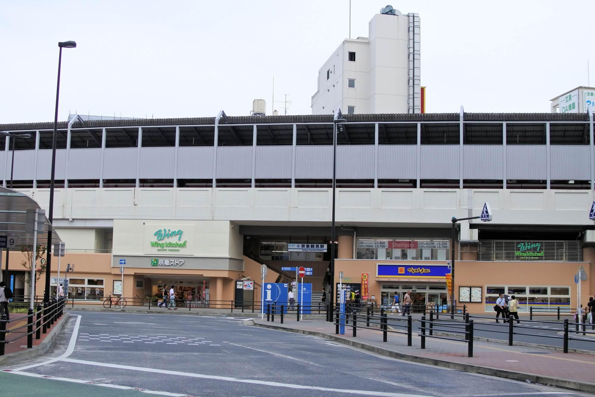 鶴見駅周辺のマッサージ店