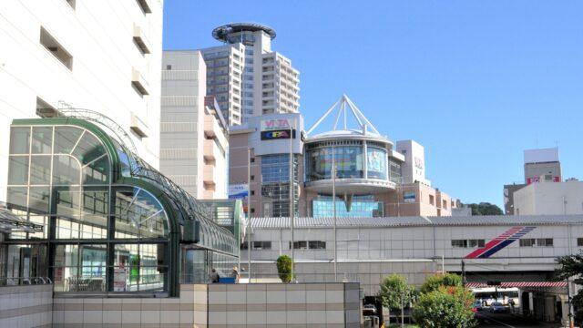 聖蹟桜ヶ丘駅周辺のマッサージ店