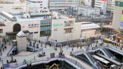 川越駅周辺のマッサージ店