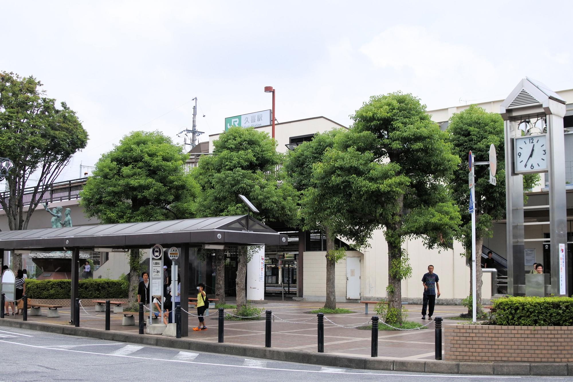 久喜駅周辺のマッサージ店