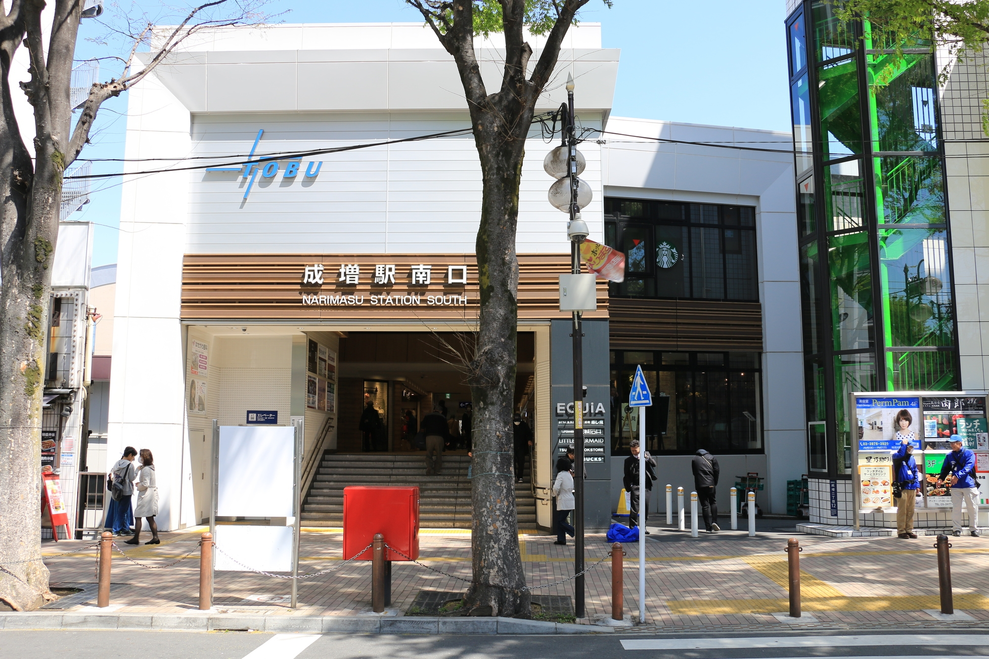 成増駅周辺のマッサージ店