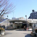 大泉学園駅周辺のマッサージ店